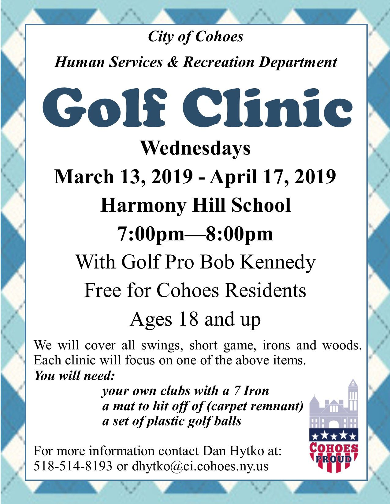 2019 golf clinic flyer